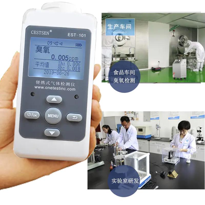 臭氧浓度检测仪选型-多重报警方式,支撑批量定制