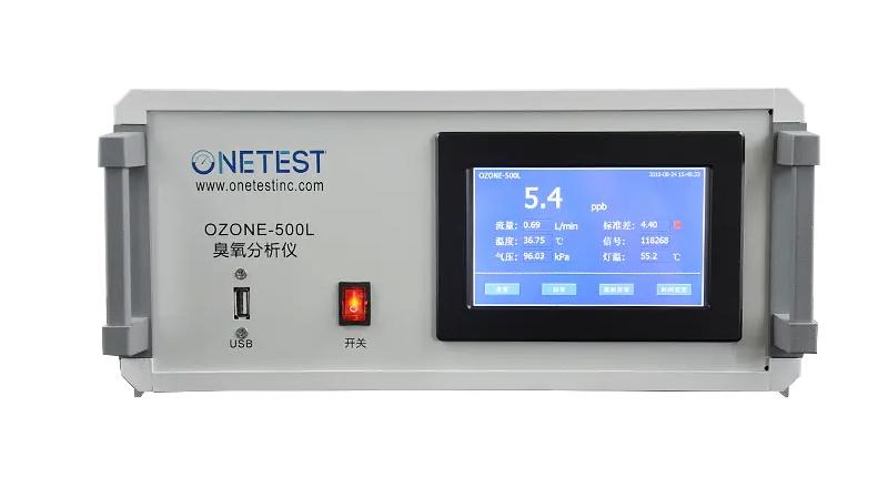 深圳紫外臭氧检测仪定制-qy88千嬴国际官网