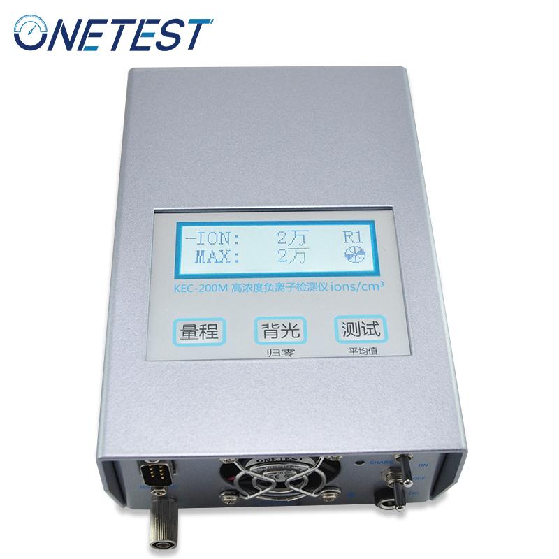 超高量程负离子检测仪-KEC200M系列测量仪