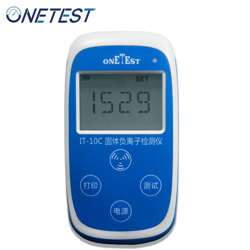 固体负离子检测仪多少钱-实时报价厂家直销