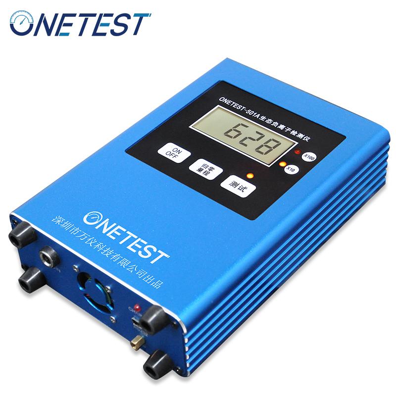 深圳空气负氧离子检测仪生产厂家-专业团队型号上百种