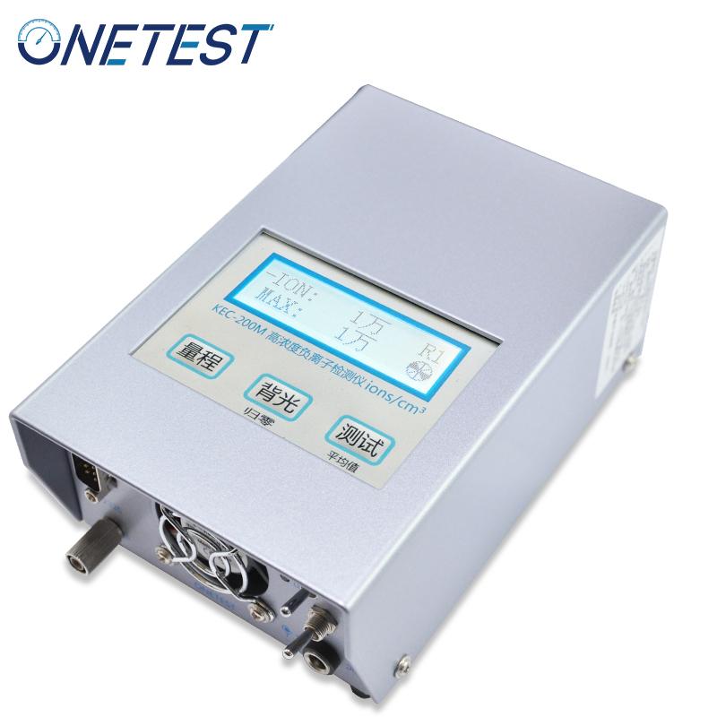 KEC200M大量程负离子检测仪