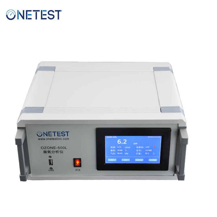 臭氧浓度检测仪价格一般多少钱-价位透明欢迎咨询