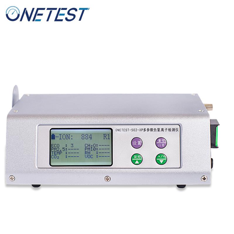 森林空气负氧离子手持检测仪-可搭配三脚架使用