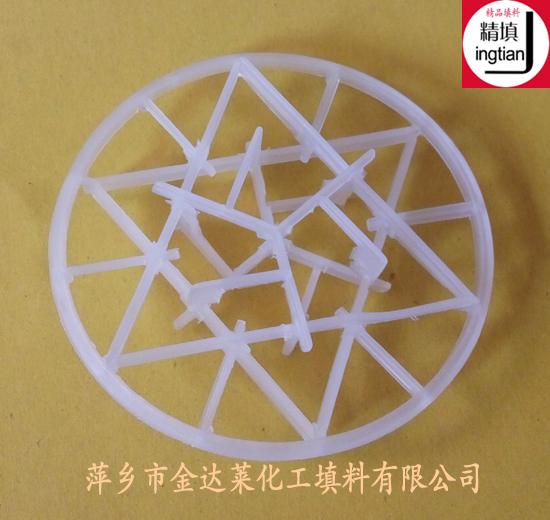 塑料雪花环填料 萍乡金达莱化工填料
