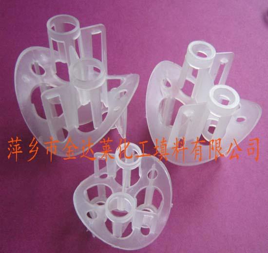 塑料海尔环填料 萍乡金达莱