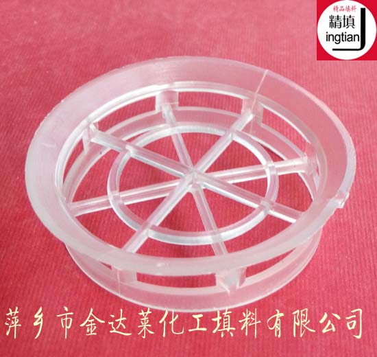 塑料短阶梯环填料 萍乡金达莱化工填料