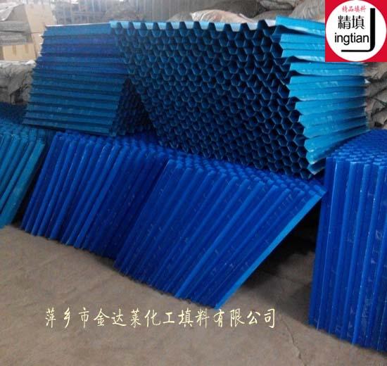 塑料蜂窝斜管填料 萍乡金达莱