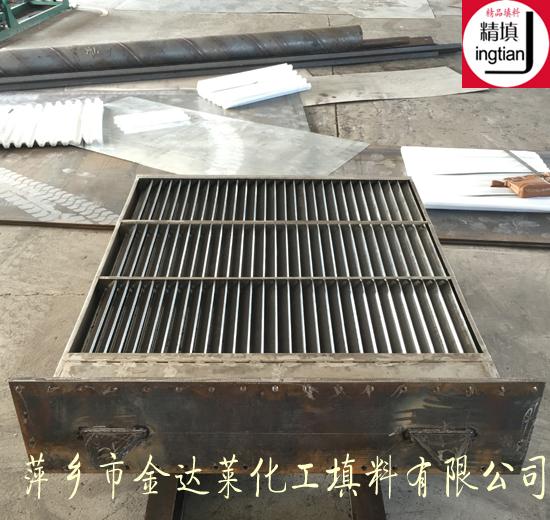 不锈钢捕雾器 萍乡金达莱