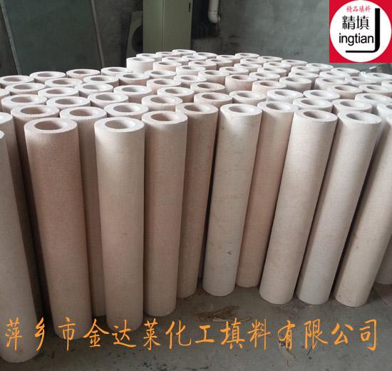 微孔陶瓷过滤管 萍乡金达莱