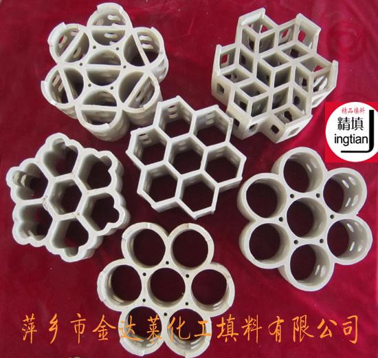 陶瓷规整组合组合环填料 萍乡金达莱化工填料