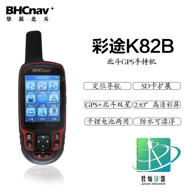 彩途K82b