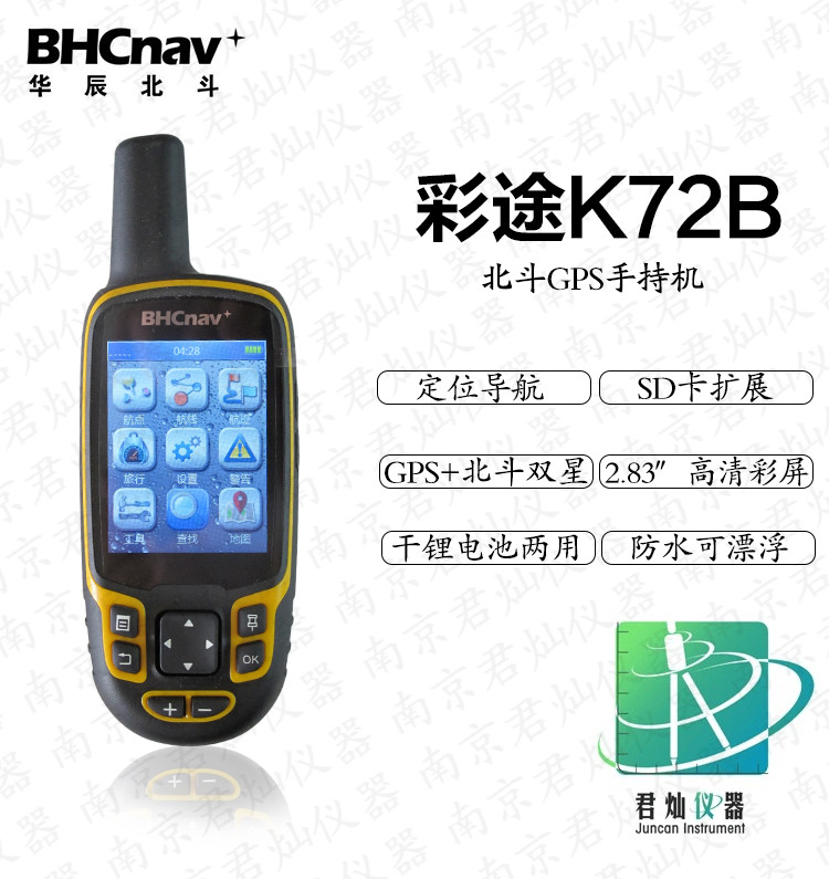 彩途K72b