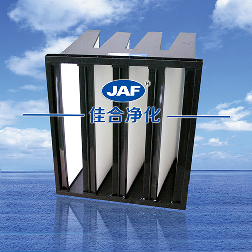 塑料框V型空气过滤器