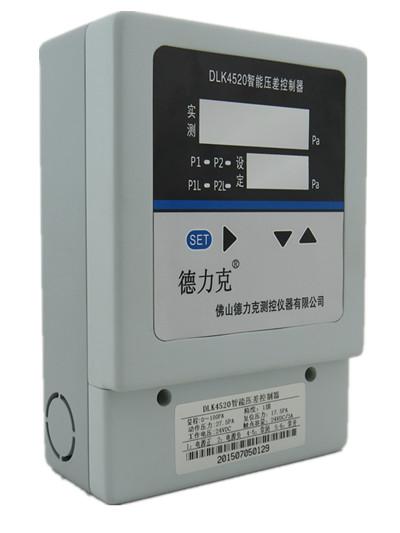 楼梯间压力传感器DLK4520