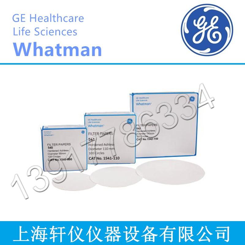 GE Whatman沃特曼Grade 113湿强级定性滤纸 1113-090