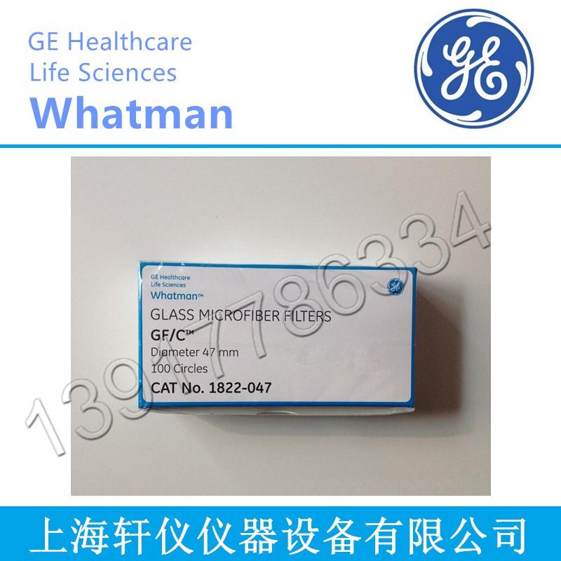 GE Whatman沃特曼Grade 4定性滤纸1004-090