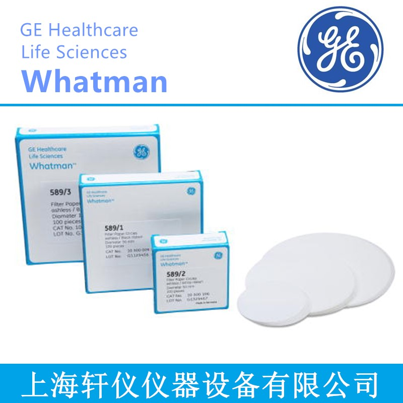 10331487 GE Whatman Grade 520 a技术应用滤纸580×580mm