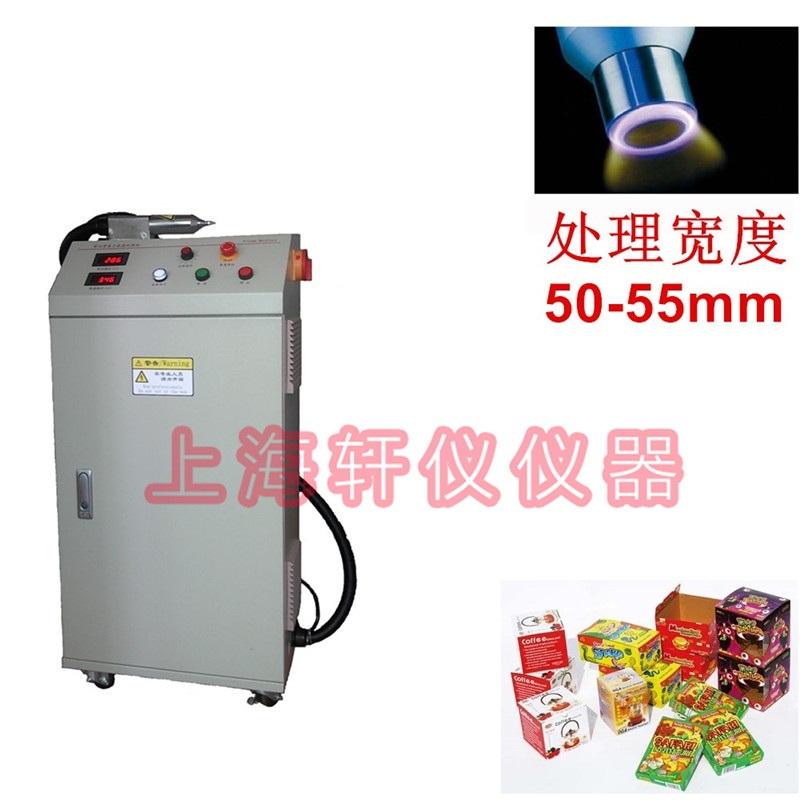 杭州等离子表面处理机plasma在瓦楞彩盒打磨上的应用