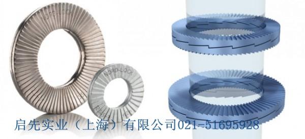 上海不锈钢防松垫片详细尺寸