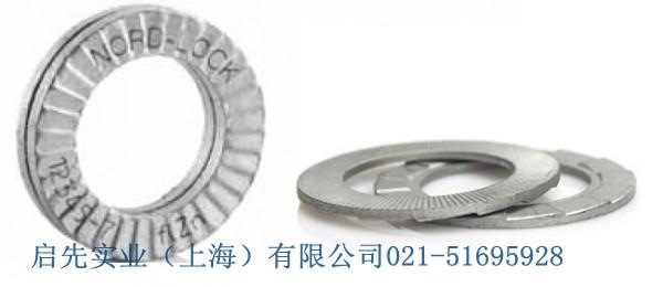 254 SMO防松垫片垫片可选NL3ss-254—NL39ss-254