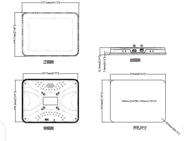 广西威纶触摸屏cMT-iV5