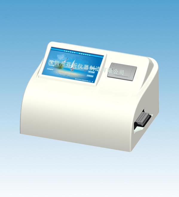 水产品呋喃西林代谢物残留检测仪