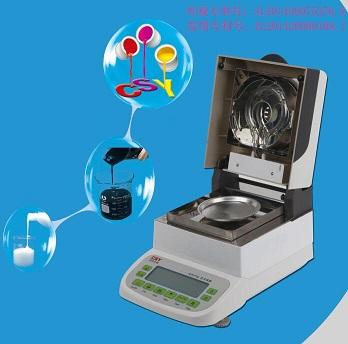 锂电池正极浆料固含量检测仪