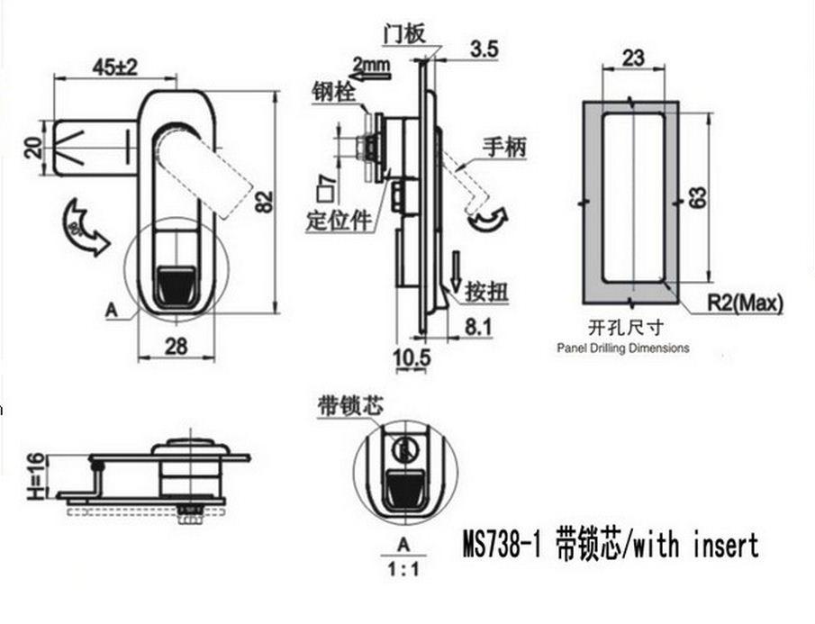 MS737产品尺寸