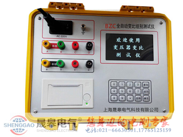 YDB-II变压器变比组别测试仪