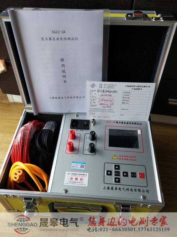 直流电阻测试仪型号