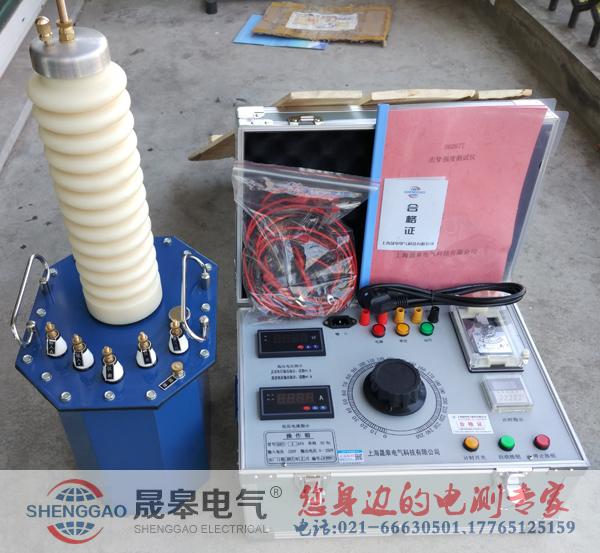 晟皋牌GYD-5/100特种高压试验变压器
