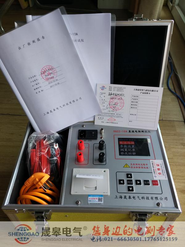 变压器直流电阻测试仪厂家直销