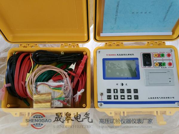 SGB1000B變壓器變比測試儀