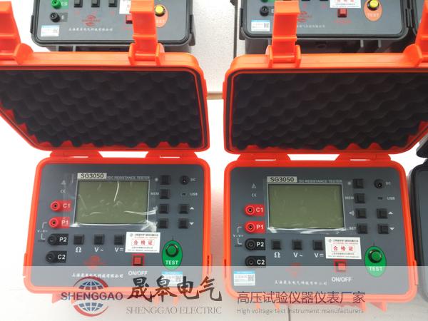 SG3050等電位測試儀技術參數