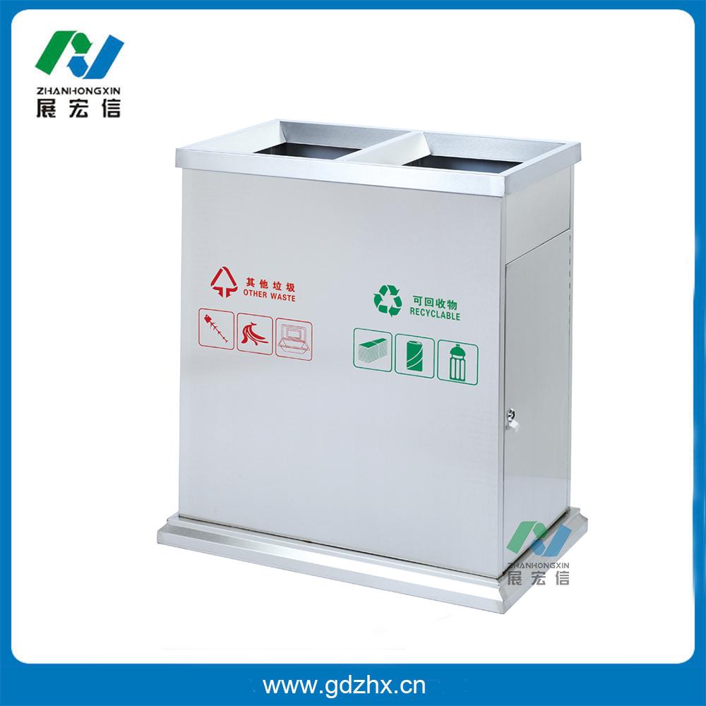 分类环保垃圾桶(砂钢、GPX-101S)