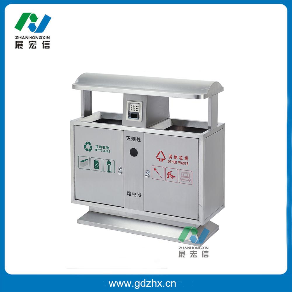 分类环保垃圾桶(砂钢、GPX-166S)