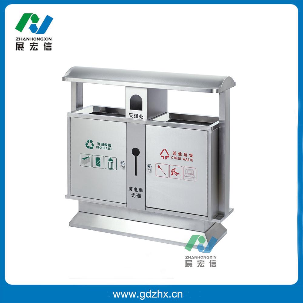 分类环保垃圾桶(砂钢、GPX-168S)