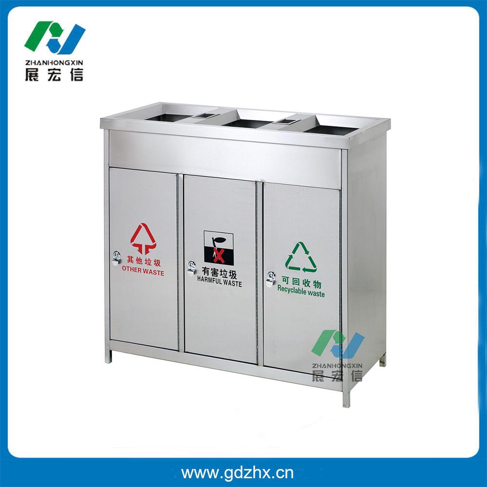 分类环保垃圾桶(GPX-223S)