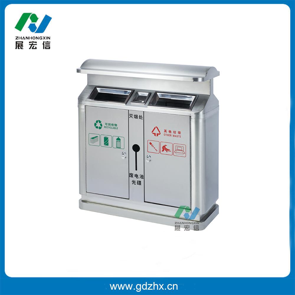 户外分类垃圾桶(砂钢、GPX-181S)