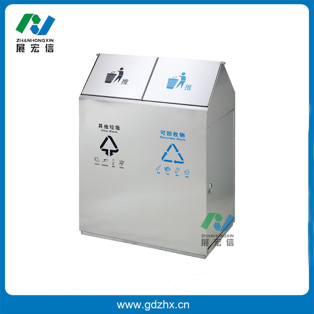 分类环保垃圾桶(砂钢、GPX-217S)
