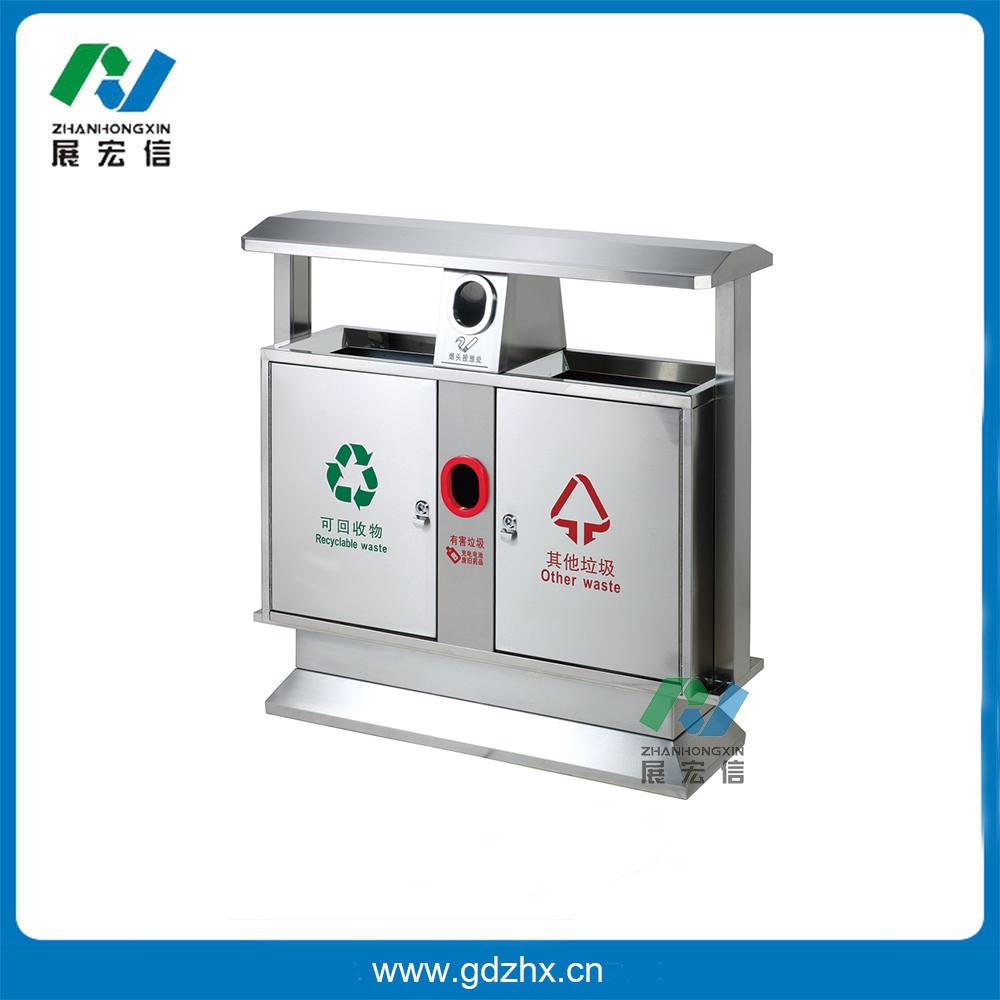 分类环保垃圾桶(GPX-221S)