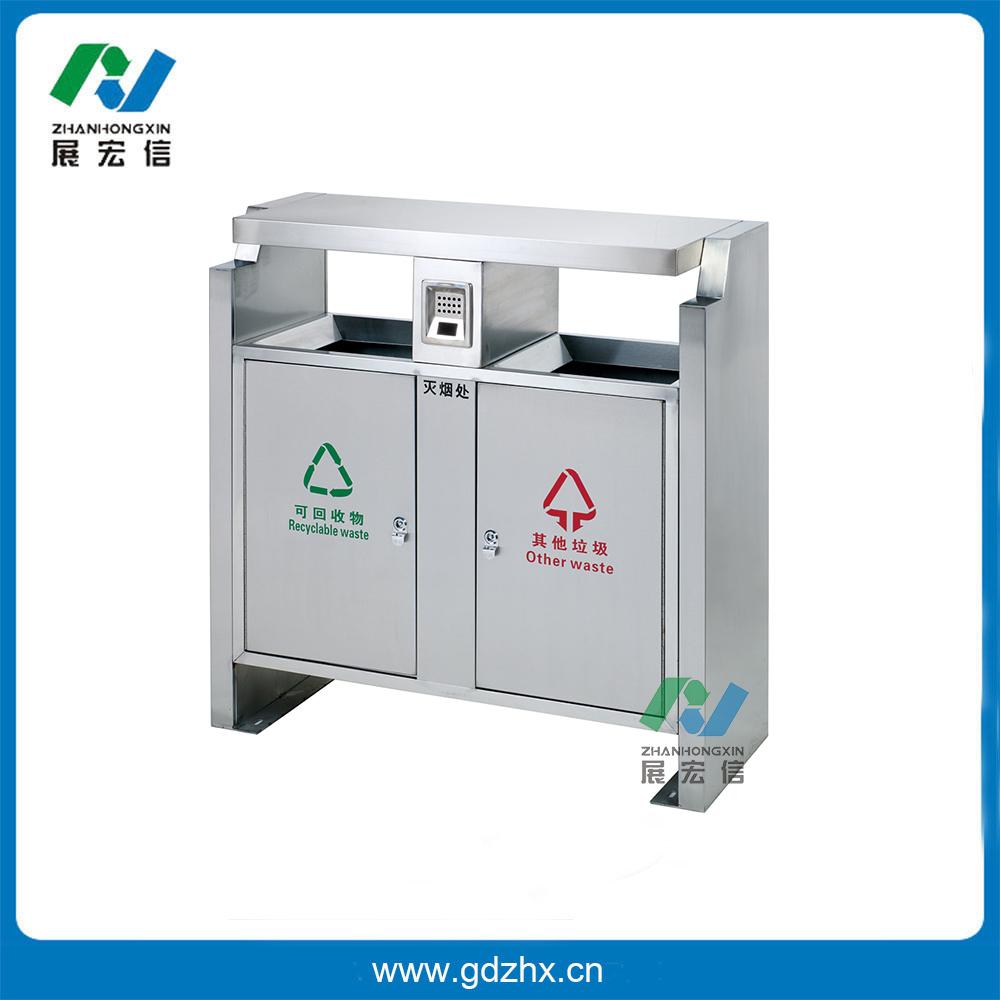 分类环保垃圾桶(GPX-219S)