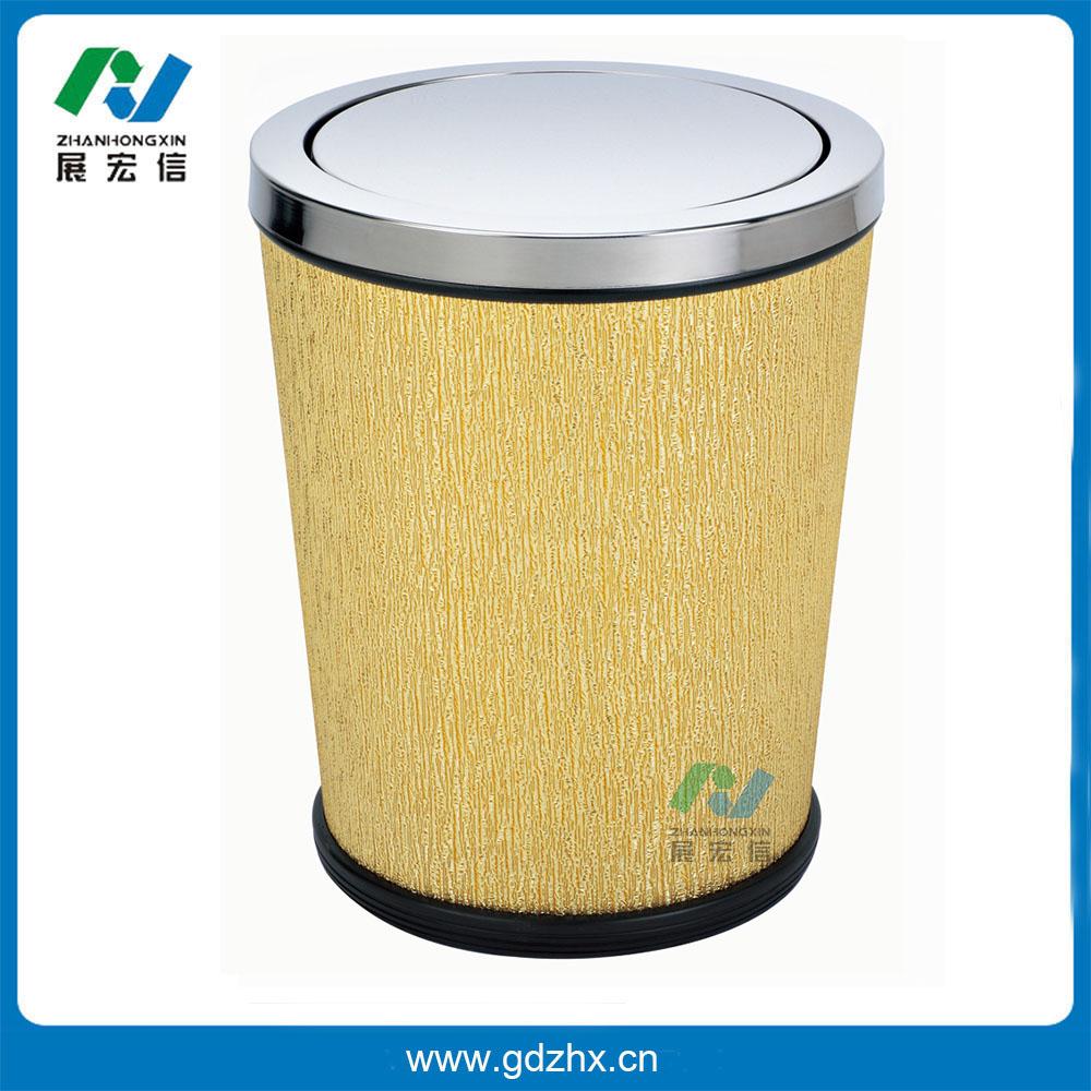 锥形摇盖房间垃圾桶(金卷叶皮纹、GPX-233A)