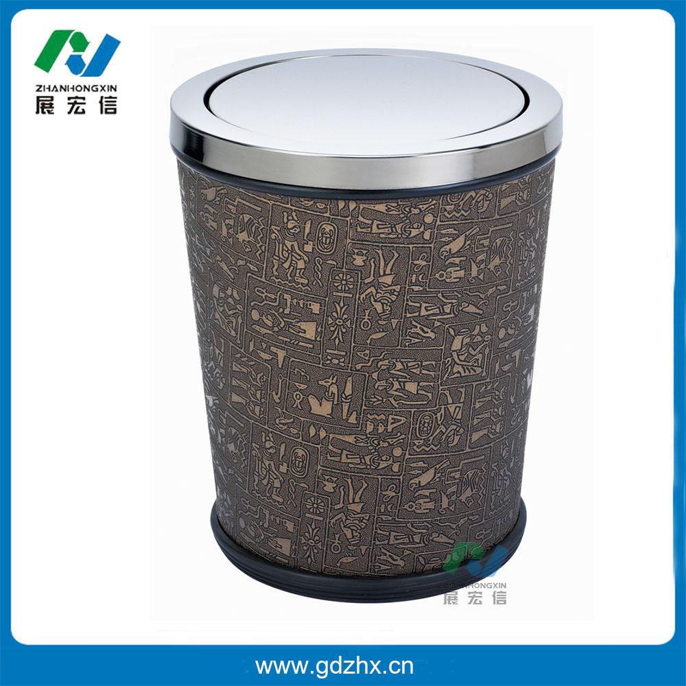锥形摇盖房间垃圾桶(埃及皮纹、GPX-233A)