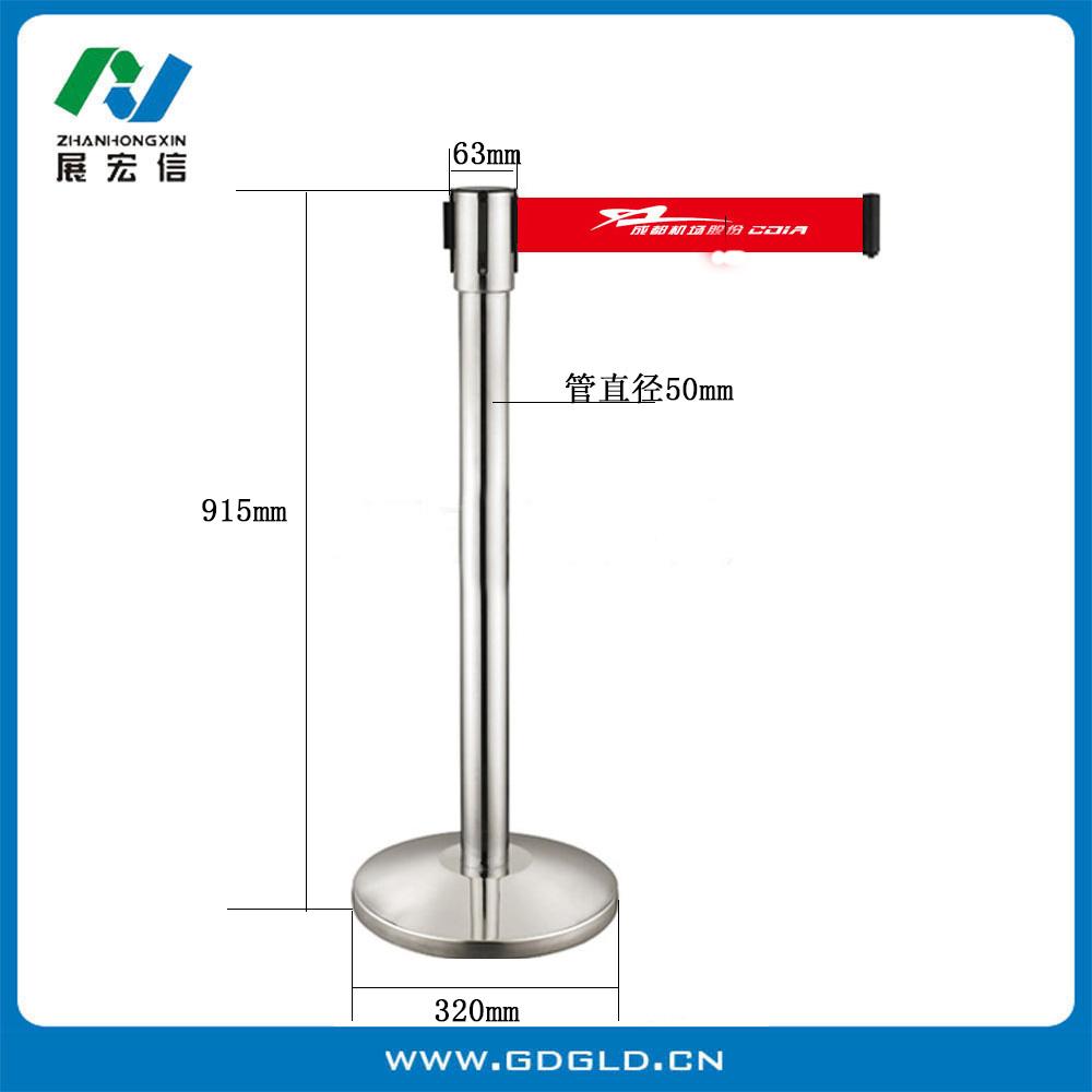 厂家直销一米线 活动伸缩护栏 警戒线 栏杆座