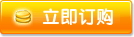 AI-708J型手操器/伺服放大器