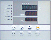 YAMATO自然对流干燥箱(程控型)