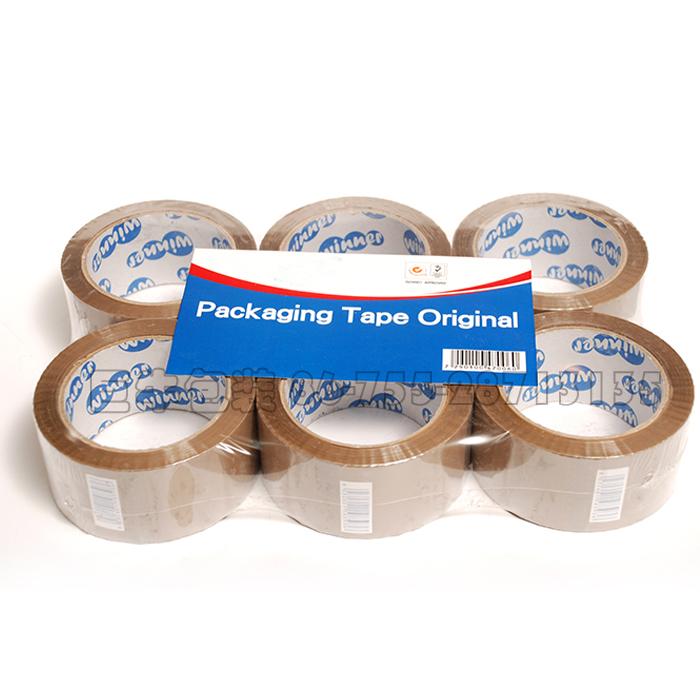 FTL-BPT06 Bopp Packing Tapes; brown tape