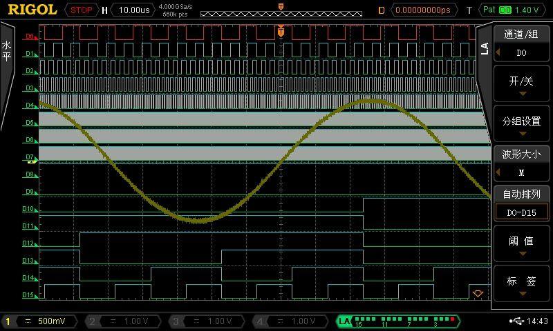 北京普源MSO4034数字示波器,350MHz带宽,4通道,4GSa/s采样率,16通道逻辑分析
